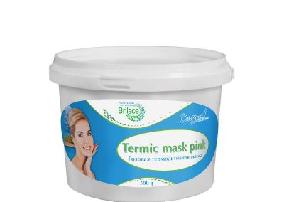 Termic mask pink — розовая термоактивная  маска