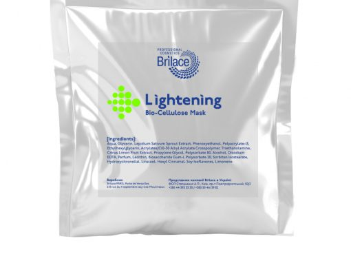 Lightening Bio-Cellulose Mask – осветляющая