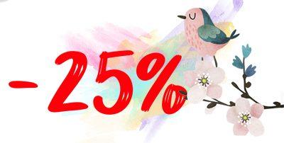 Весенняя АКЦИЯ -25%